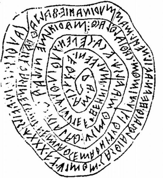 Dorëshkrimi shqip i Teodor Shkodranit nga viti 1210