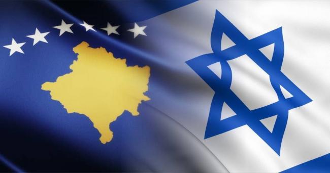 Emri:  kosovo israel.jpg  Shikime: 105  Madhësia:  21.5 KB