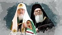 Emri:  Kirill_a_Bartolomeo_31dicembre2018.jpg  Shikime: 1041  Madhësia:  12.9 KB