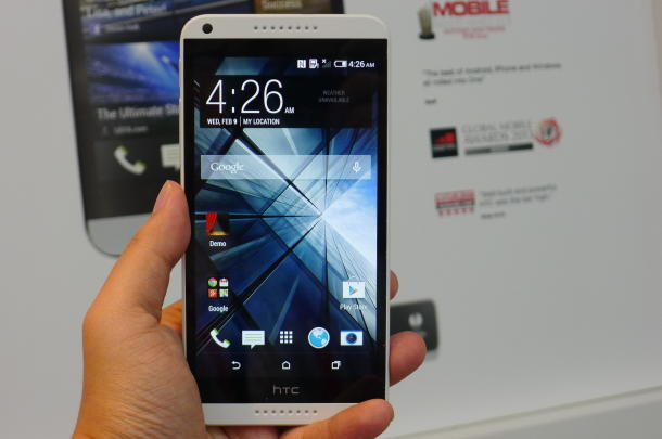 Emri:  HTC_Desire_816-013_35835286_610x405.jpg  Shikime: 415  Madhësia:  27.2 KB