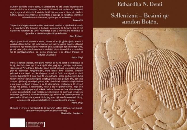"""Emri:  Fatbardha-Demi-dhe-vepra-e-saj-""""Sellenizmi-që-sundon-botën""""-Dudaj-Tiranë-2016.jpg  Shikime: 269  Madhësia:  57.2 KB"""