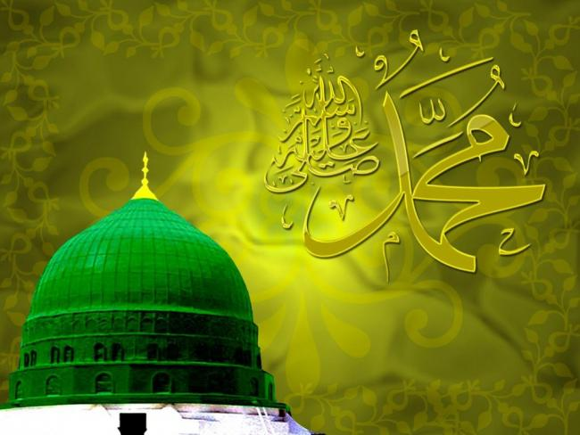 Emri:  muhammad_medina-1030x773.jpg  Shikime: 50  Madhësia:  40.6 KB