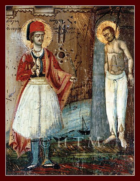 Emri:  A-211-St-George-of-Ioannina.jpg  Shikime: 237  Madhësia:  69.3 KB