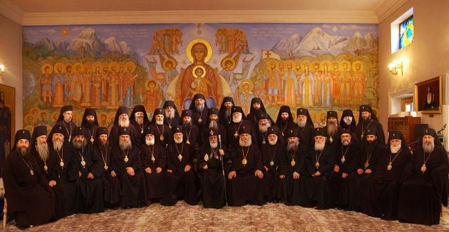 Emri:  episcopato_Georgia.jpg  Shikime: 451  Madhësia:  43.3 KB