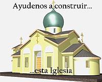 Emri:  chiesa_Conception.jpg  Shikime: 1573  Madhësia:  10.5 KB