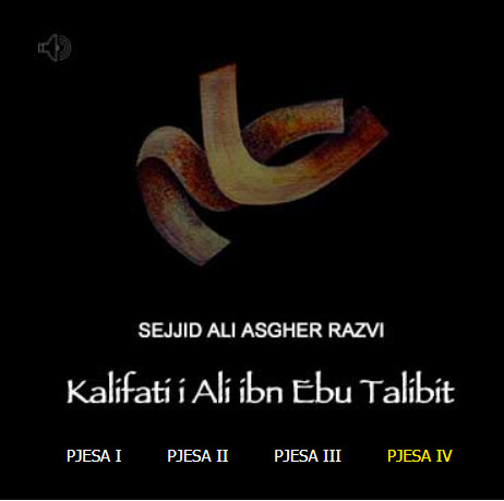 Emri:  kalifati.jpg  Shikime: 23  Madhësia:  27.0 KB